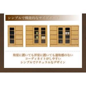 サイドボード キャビネット 木製 北欧 おしゃれ 収納 家具|35plus|03