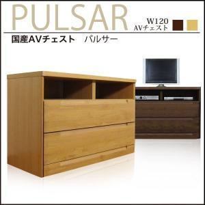 テレビ台 ハイタイプ TV台 チェスト 完成品 テレビボード 幅120 収納 日本製 木製 モダン|35plus