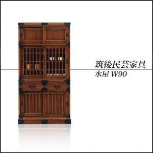 水屋 完成品 食器棚 引き戸 日本製 国産 民芸家具 アンティーク 古家具|35plus