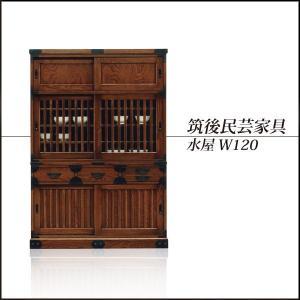 水屋 食器棚 引き戸 国産 ケヤキ 日本製 国産 和風 モダン 高級 家具|35plus