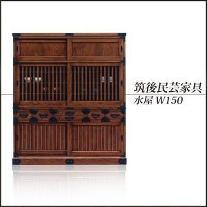 水屋 食器棚 民芸家具 引戸 日本製 国産 アンティーク クラシック|35plus