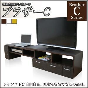 テレビ台 コーナー 伸縮 テレビボード 完成品|35plus