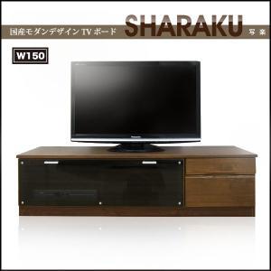 テレビ台 ローボード テレビボード 完成品 木製 家具|35plus