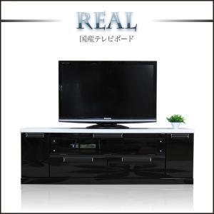 テレビ台 テレビボード ローボード 鏡面|35plus