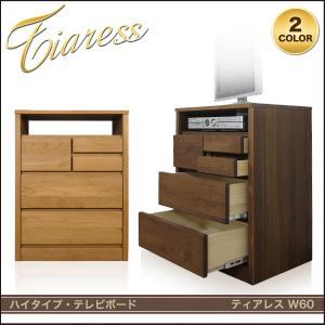 テレビ台 ハイタイプ おしゃれ 木製 収納 TV台 チェスト 完成品 北欧 幅60|35plus