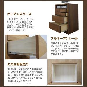 テレビ台 ハイタイプ おしゃれ 木製 収納 TV台 チェスト 完成品 北欧 幅60 35plus 05