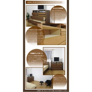 テレビ台 ハイタイプ おしゃれ 木製 収納 TV台 チェスト 完成品 北欧 幅60 35plus 06