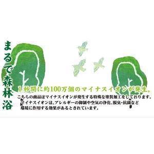 テレビ台 ハイタイプ おしゃれ 木製 収納 TV台 チェスト 完成品 北欧 幅60 35plus 07