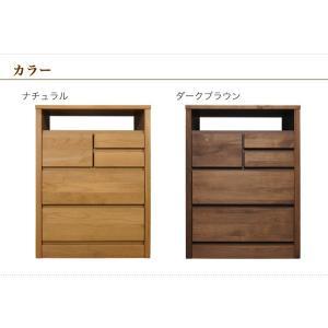 テレビ台 ハイタイプ おしゃれ 木製 収納 TV台 チェスト 完成品 北欧 幅60 35plus 08