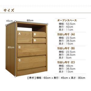 テレビ台 ハイタイプ おしゃれ 木製 収納 TV台 チェスト 完成品 北欧 幅60 35plus 09