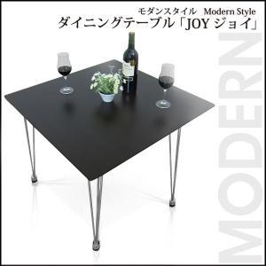 ダイニングテーブル 2人用 おしゃれ 単品 テーブル SOHO デスク 机|35plus