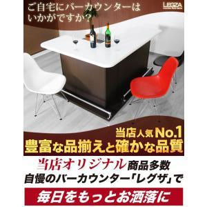 バーカウンター テーブル カウンターテーブル 国産 完成品|35plus|02