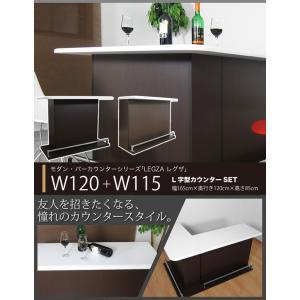 バーカウンター テーブル カウンターテーブル 国産 完成品|35plus|03