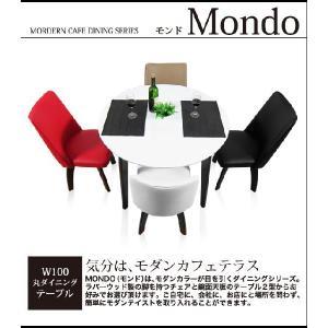 ダイニングテーブル おしゃれ 食卓テーブル 丸 白 ホワイト カフェ|35plus|02