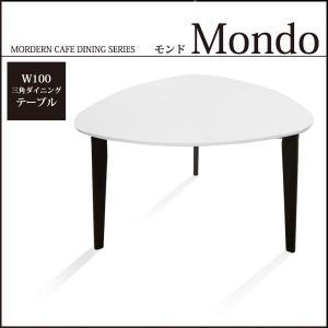 ダイニングテーブル 食卓テーブル ホワイト 白 おしゃれ 北欧|35plus