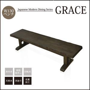 ダイニングベンチ ベンチ 食卓いす ダイニングチェア|35plus