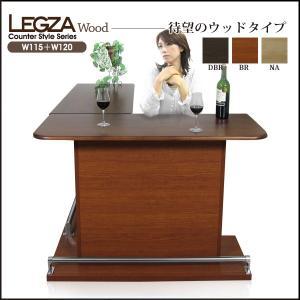 バーカウンターテーブル おしゃれ バーカウンター 自宅 収納付き セット モダン|35plus