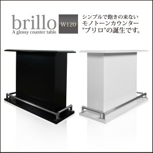 バーカウンターテーブル おしゃれ バーカウンター 自宅 キッチンカウンター 幅120 収納付き|35plus