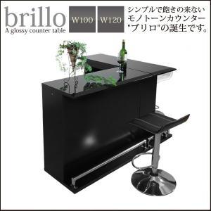 バーカウンター カウンターテーブル L字セット カウンター テーブル ホワイト 白 ブラック 黒|35plus