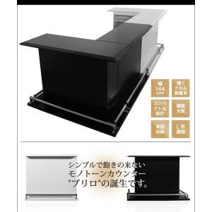 バーカウンター カウンターテーブル L字セット カウンター テーブル ホワイト 白 ブラック 黒|35plus|02