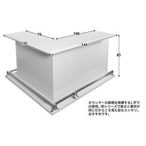 バーカウンターテーブル おしゃれ バーカウンター 自宅 キッチンカウンター セット 収納付き|35plus|06