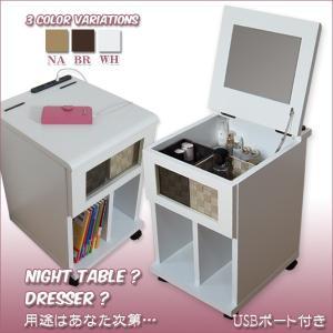 ナイトテーブル サイドテーブル ベッドサイド ワゴン コンセント付 USBポート キャスター付 木製 完成品 日本製|35plus