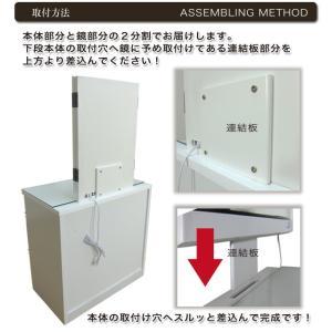 ドレッサー 鏡台 三面鏡 椅子付き おしゃれ 姫系 完成品 安い|35plus|11