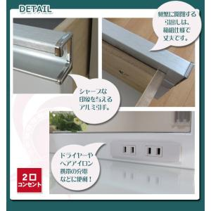 ドレッサー 鏡台 三面鏡 椅子付き おしゃれ 姫系 完成品 安い|35plus|07