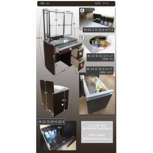 ドレッサー 鏡台 三面鏡 椅子付き おしゃれ 姫系 完成品 安い|35plus|10