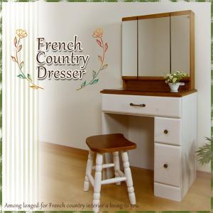 ドレッサー 鏡台 一面鏡ドレッサー 椅子付き おしゃれ 姫系 完成品 安いの写真