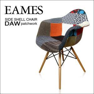 イームズチェアー DAW パッチワーク 肘付 ダイニングチェアー ダイニングチェア パソコンチェア 椅子 木製脚 おしゃれ オシャレ    家具|35plus
