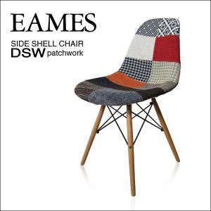 イームズチェアー DSW パッチワーク ダイニングチェアー ダイニングチェア パソコンチェア 椅子 木製脚 おしゃれ オシャレ    家具|35plus
