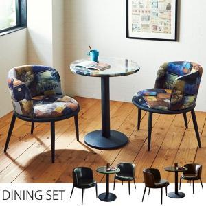 ダイニングテーブルセット 3点 2人用 モダン おしゃれ カフェ テーブル チェア セット 新生活 一人暮らし|35plus