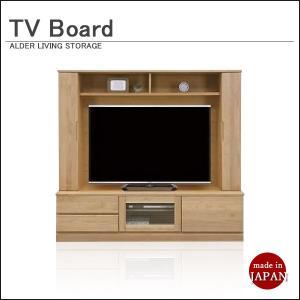 テレビ台 ハイタイプ テレビボード 壁面収納 ラック TV 木製 アルダー材 おしゃれ 家具|35plus