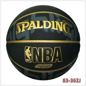 83-362J)ゴールドハイライト 5号バスケットボール(スポルディング SPALDING)