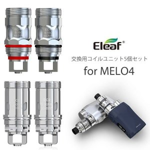 Eleaf Melo3/4アトマイザー用コイル vape イーリーフ 交換用コイル Pico X /...
