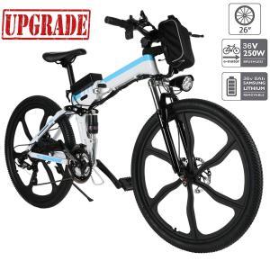 Aceshin Electric Bike, 26 inch Folding E-Bike Citybike Roadbike with 2|36hal01