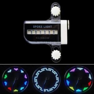 14 LEDの自転車のホイールは、30種類のパット軽スポークBYPAバイクホイールライト、 ■お届け...