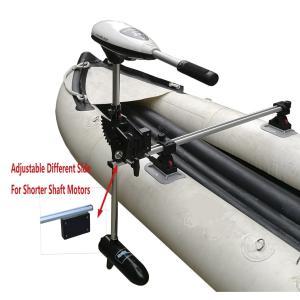 Brocraft Inflatable Kayak Electric Motor Mount/SUP Paddle Board Motor|36hal01