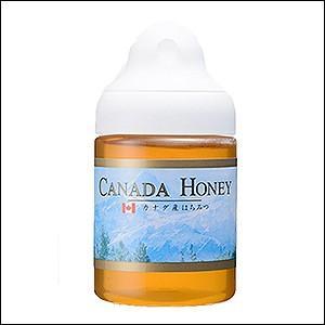 はちみつ 熊手の蜂蜜 カナダ産ハチミツ 320g