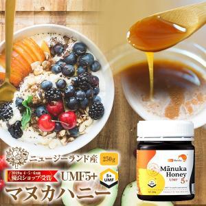 マヌカハニーUMF5+ 38kumate