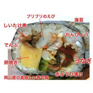 【特選うなぎ上巻き寿司】ふわとろうなぎの旨味で...の詳細画像1