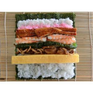 【特選うなぎ上巻き寿司】ふわとろうなぎの旨味で...の詳細画像2