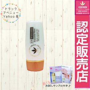 ビーバンジョア 薬用UV美白エッセンシャルベース ジョアエコ470AC 12ml