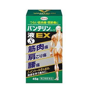 バンテリンコーワ液EX45g 第2類医薬品|39avenue