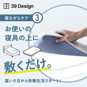 マットレス ダブル 高反発 低反発 でもない新素材 39デザインマットレス 日本製オーバーレイマットレス|39design|03