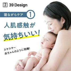 マットレス クイーン 高反発 低反発 でもない新素材 39デザインマットレス 日本製オーバーレイマットレス|39design|02
