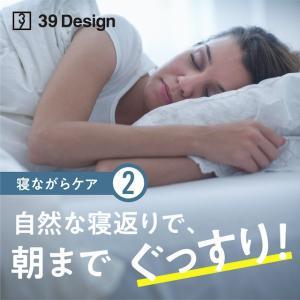 マットレス クイーン 高反発 低反発 でもない新素材 39デザインマットレス 日本製オーバーレイマットレス|39design|03