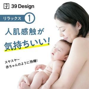 39デザインピロー フラットタイプ 枕 人肌感触 新素材使用 メッシュ加工オリジナルカバー付|39design|02