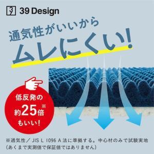 枕 まくら ピロー 高反発 低反発 とは違う新素材 人肌感触 39デザインピロー フラットタイプ|39design|05
